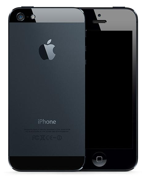R Paration Iphone 5 Rapide Et Efficace Iphonecass Fr